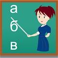 Словарные слова - Русский язык APK for Bluestacks