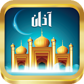 Athan Salat prayer for Lollipop - Android 5.0