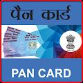 PAN Card Online APK for Bluestacks