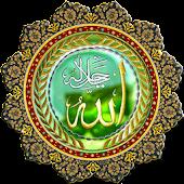 Free Download Qiroah offline APK for Samsung