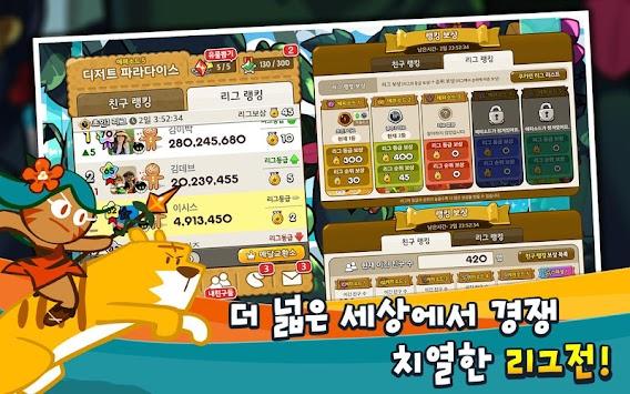 Cookies run for kakao apk screenshot