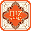Juz Amma APK for Blackberry