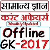 Free GK Current Affairs in Hindi APK for Windows 8