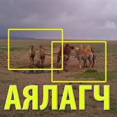 Aylagch MGL - Mongolia Map APK for Bluestacks