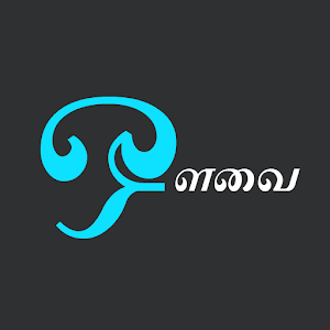 Download Aathichudi for Windows Phone