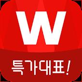 Free 위메프 - 특가대표 APK for Windows 8