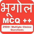 Bhugol MCQ++: GK in Hindi APK for Bluestacks