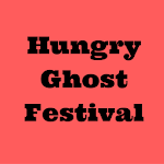 Hungry Ghost Festival APK Image