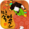 Game 민속 맞고 (무료 고스톱 게임) apk for kindle fire