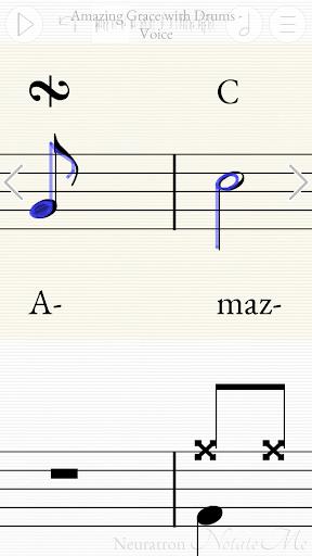 NotateMe - screenshot