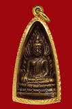 พระพุทธชินราชอินโดจีน พิมพ์สังฆาฏิยาว (องค์มหาปฐม)