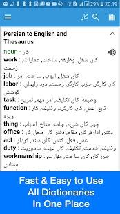 English Persian Dictionary & Translator APK for Bluestacks