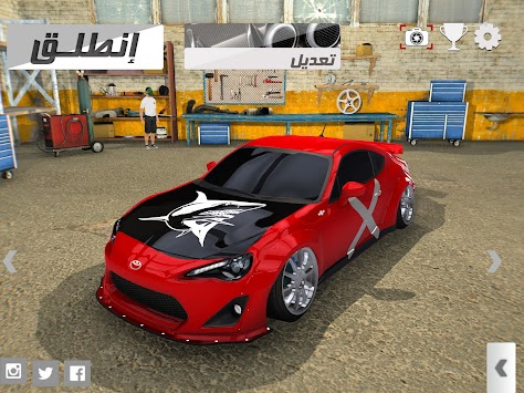 هجولة APK screenshot thumbnail 15