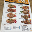 堤諾比薩  Tino's Pizza Cafe