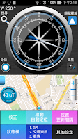 Screenshot of Compass with Maps