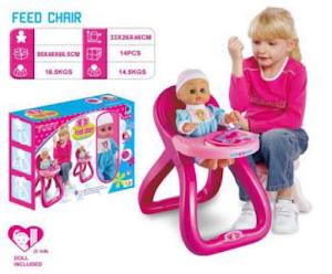 """Игровой набор серии """"Играем с мамой"""", стульчик для кормления"""