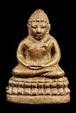 พระชัยวัฒน์ตรีโลกเชษฐ์ เนื้อทองคำ วัดสุทัศน์ ปี ๒๕๒๘
