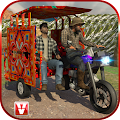 Download Chingchi Rickshaw Simulator APK on PC