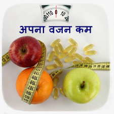Weight Loss Best Fruit Diet