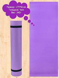 Коврик для йоги,GD-11660