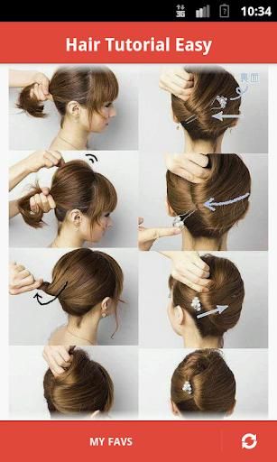 Как сделать прическу самой на короткие волосы ребенку