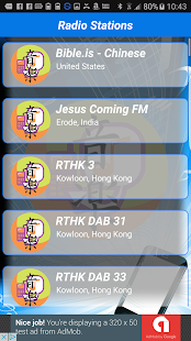 Radio Cantonese PRO+ - screenshot