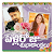 Telugu Wedding Day Photo Frames Wishes / Greetings file APK for Gaming PC/PS3/PS4 Smart TV
