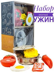 """Игровой набор серии """"Кухня"""", DW230865-1"""
