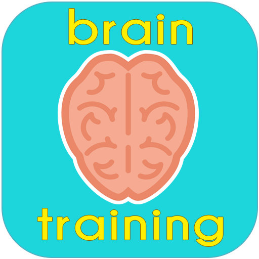 The Best Brain Training (game)