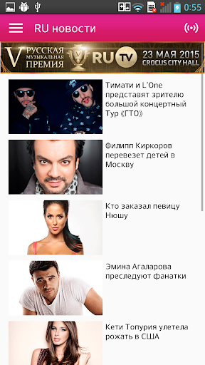 Телеканал RU.TV - screenshot