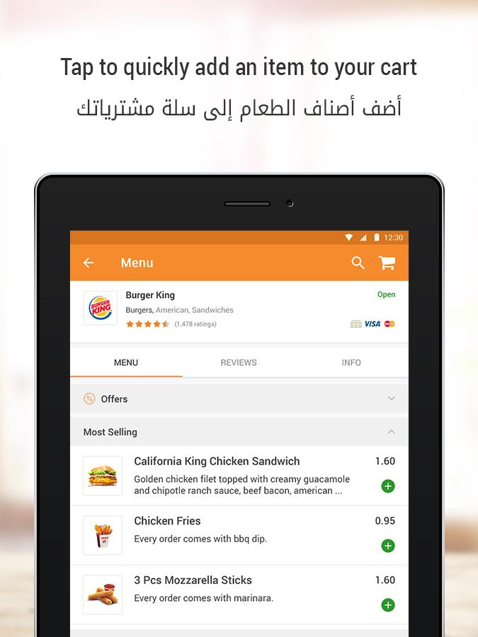 Talabat: Food Delivery Screenshot 10