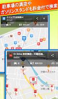 Screenshot of 地図アプリ -音声ナビ・渋滞・乗換 おでかけサポートアプリ