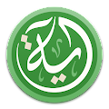 App Ayah: Quran App APK for Kindle