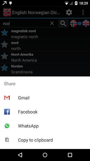 Offline English Norwegian Dictionary screenshot 4