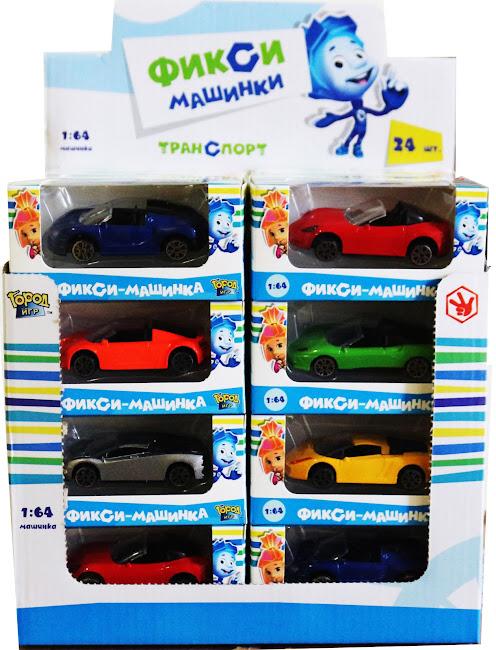 Машинка Фиксики, Нолик, IQ Boy, Car, Mini, масштаб 1:64, в ассорт