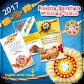 Raksha Bandhan Status APK for Ubuntu