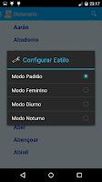 Screenshot of Dicionário Bíblico JMC