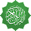 Al Quran (Tafsir & by Word) APK for Blackberry