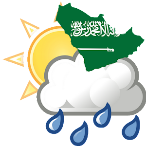Weather Saudi Arabia 1.0