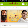 Free Download Patanjali APK for Samsung