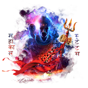 Download Mahakal Status In Hindi For PC Windows and Mac