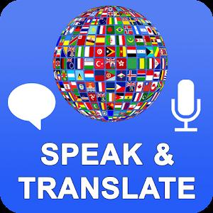 Speak and Translate Voice Translator & Interpreter For PC (Windows & MAC)