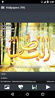 Screenshot of 99 Names of Allah Wallpapers