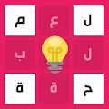 Download لمحة - لعبة تفكير وتركيز APK for Android Kitkat