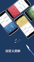 Screenshot of TouchPal X Keyboard updater