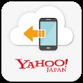 Yahoo!かんたんバックアップ-電話帳や写真をまとめて保存