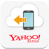 Yahoo!かんたんバックアップ-電話帳や写真をまとめて保存 APK for Lenovo