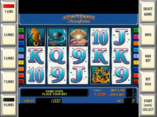 Vulcan Slots Pro - screenshot
