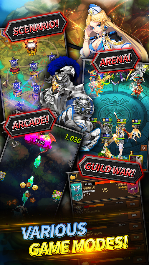 Dragon Heroes: Shooter RPG Screenshot 12