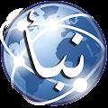 تطبيق نبأ الإخباري APK for Ubuntu